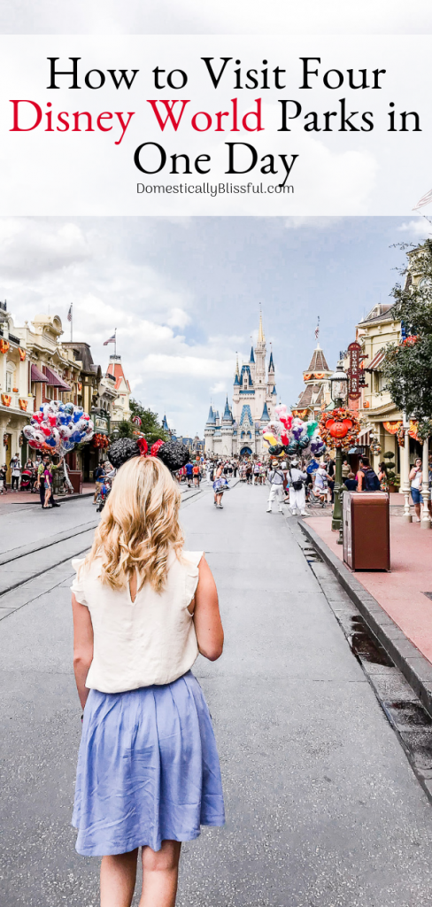 20 tips for visiting four Disney World parks in one day using Disney park hopper tickets.